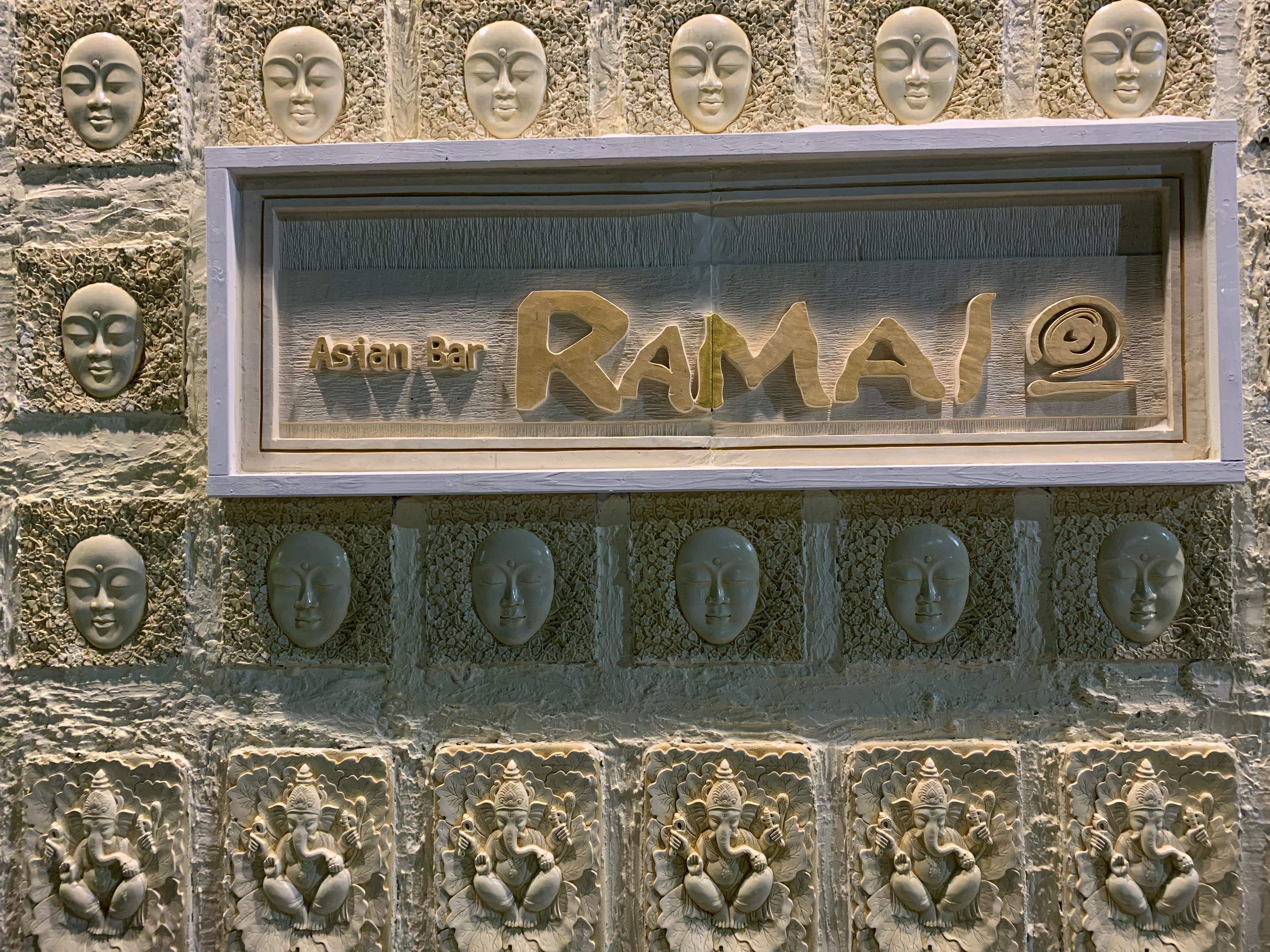ラマイの店の看板