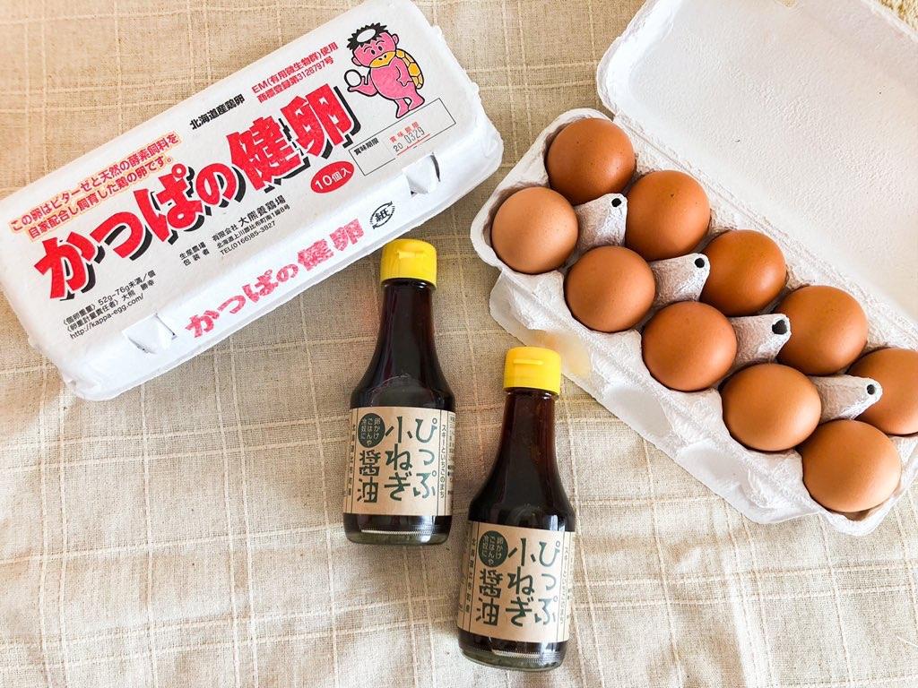 かっぱの健卵とぴっぷ小ねぎ醤油